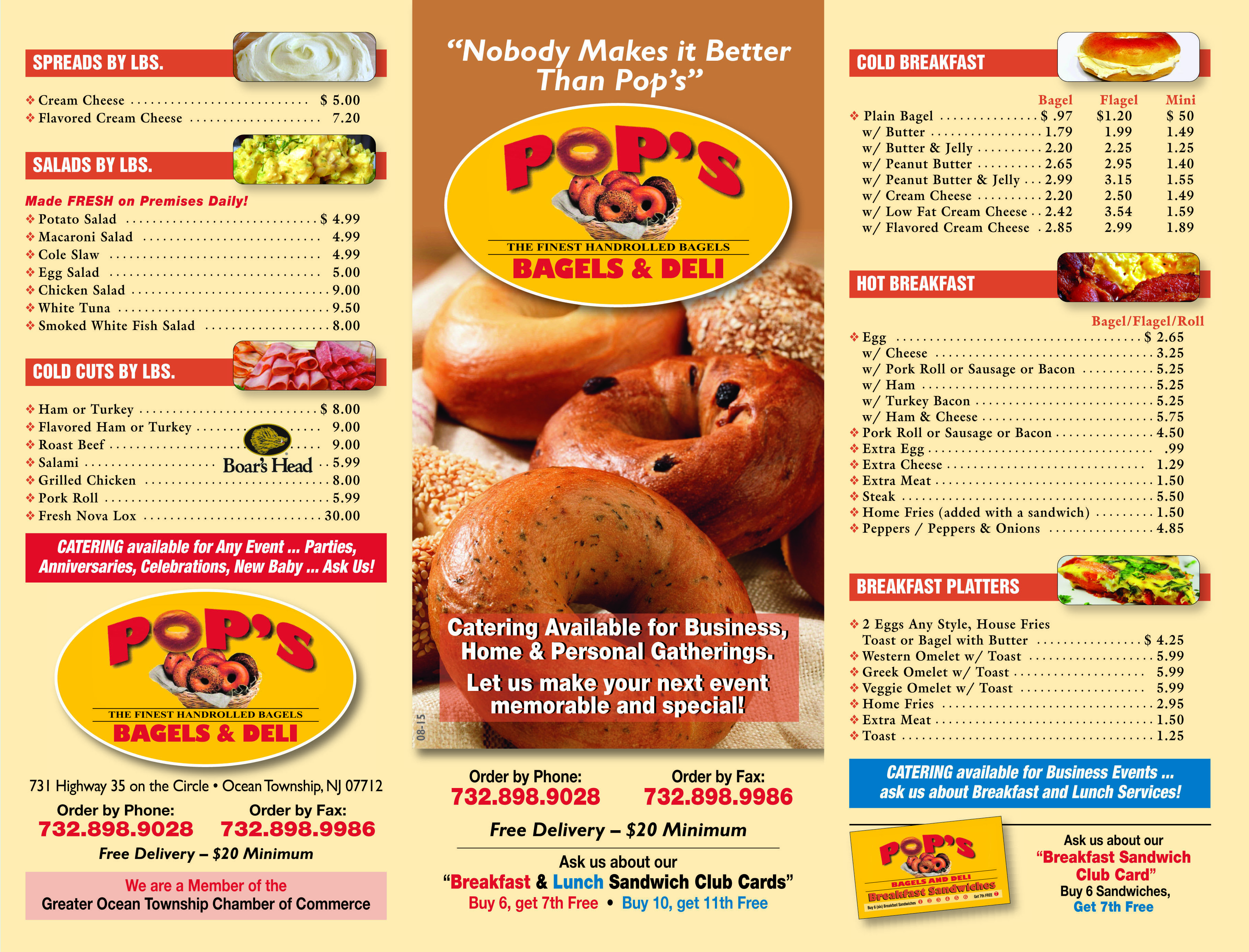pops bagels menu 2015-16 _outside.jpg